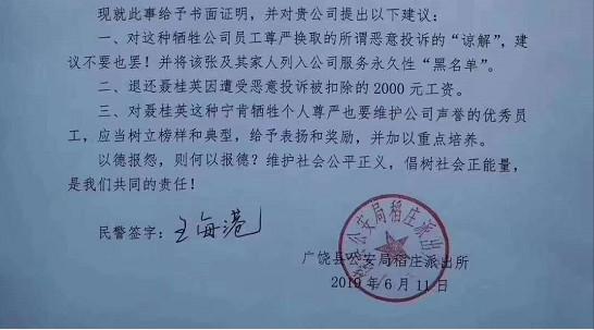 """女快遞員跪求原諒卻遭""""惡意投訴"""",中國快遞協會發聲"""